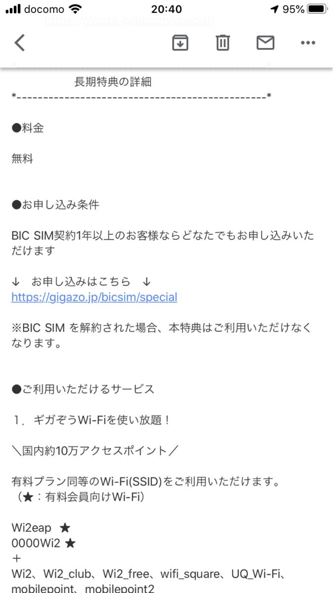 f:id:min117:20200216185358p:plain