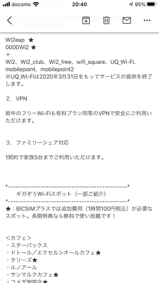 f:id:min117:20200216185402p:plain
