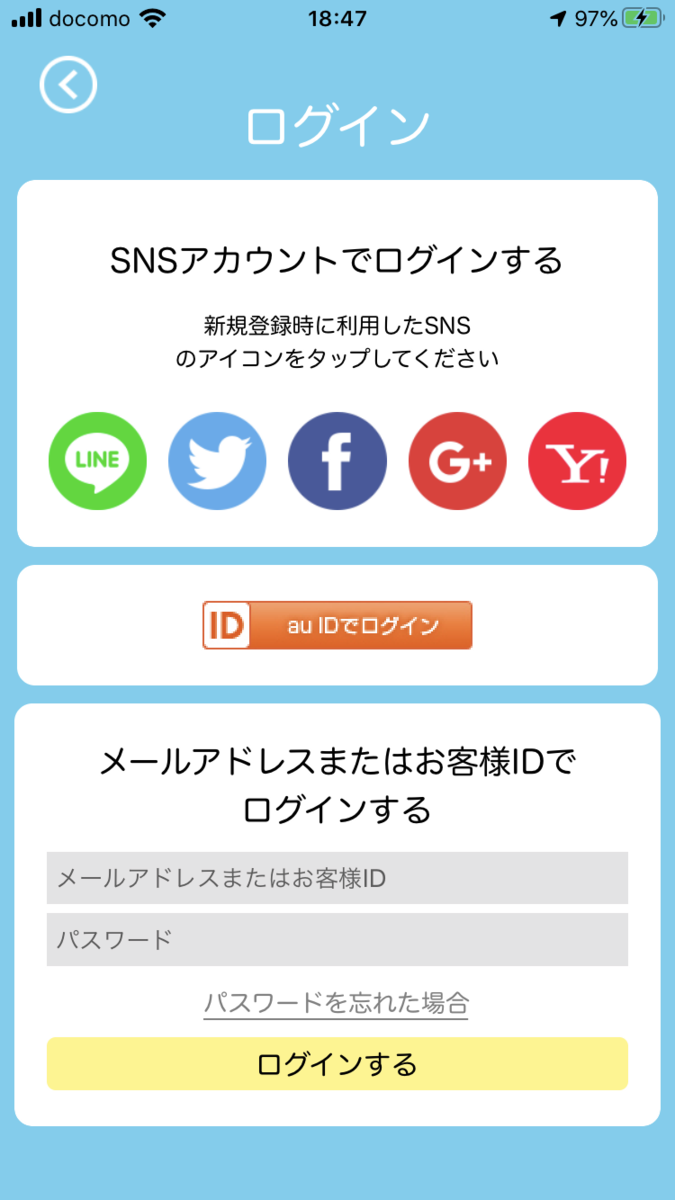 f:id:min117:20200216185438p:plain