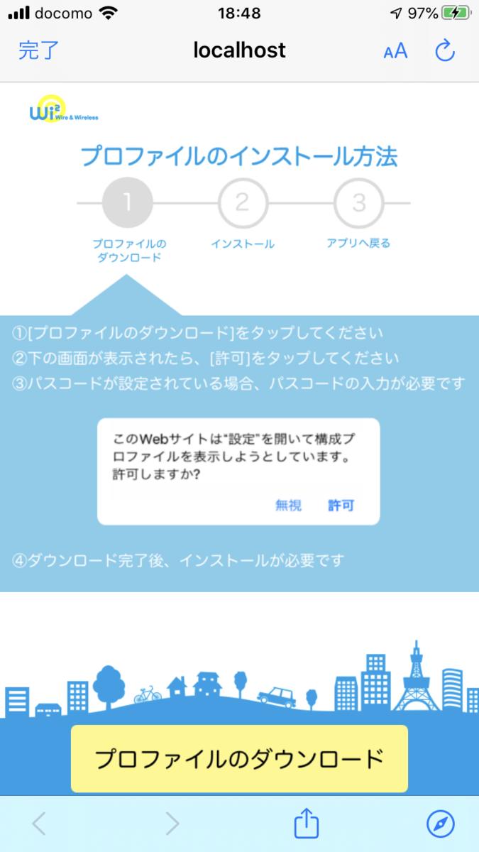 f:id:min117:20200216185447p:plain