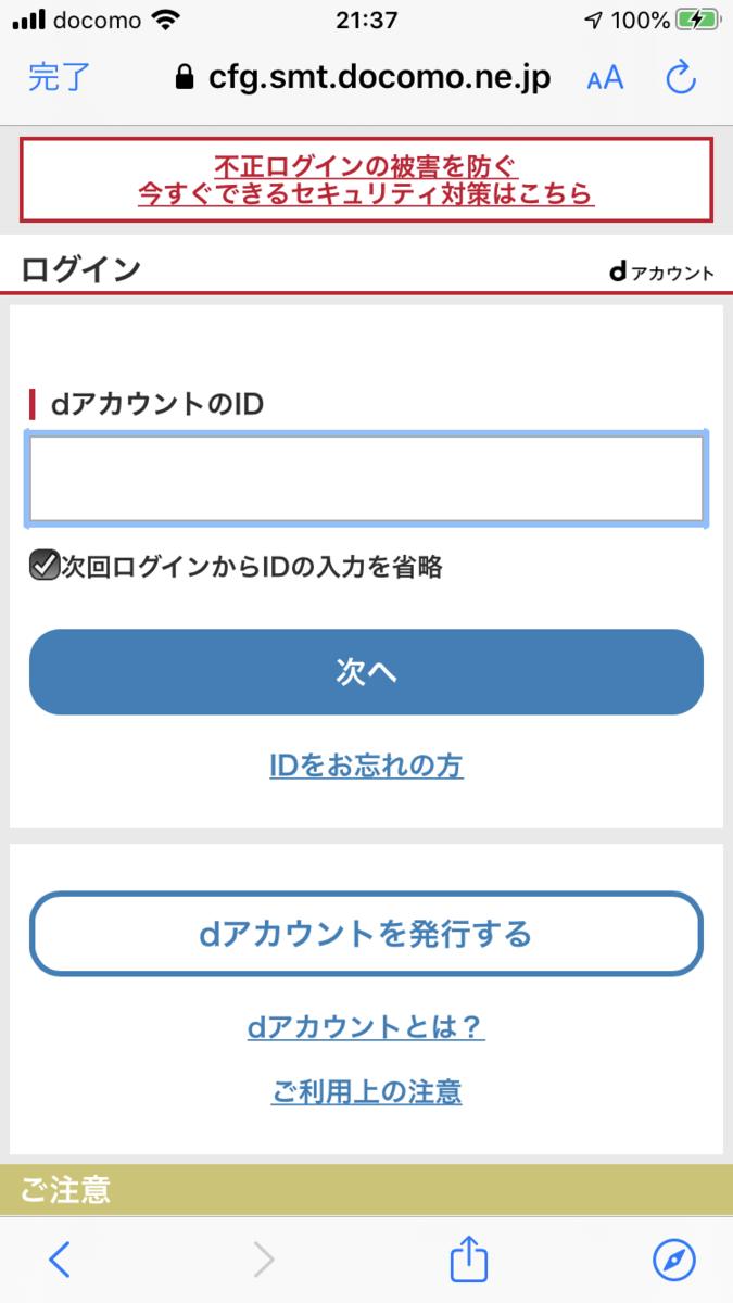 f:id:min117:20200216225635p:plain
