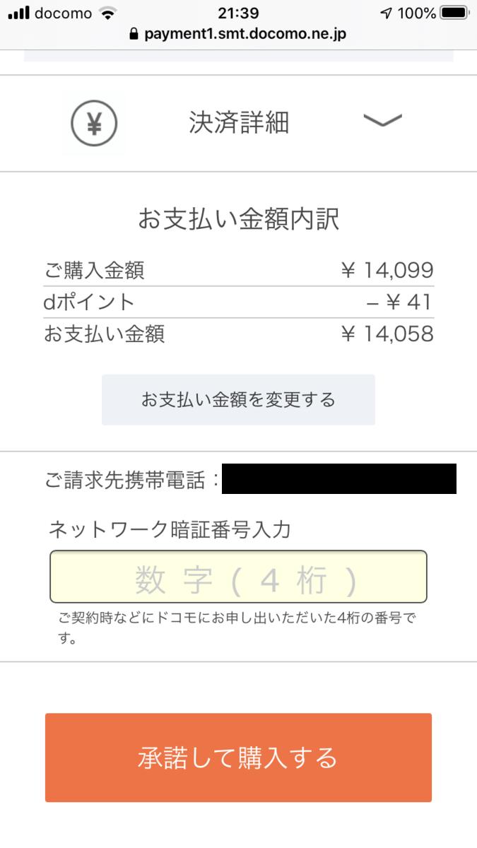 f:id:min117:20200216225653p:plain