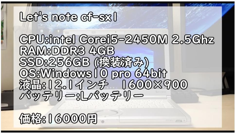 f:id:min117:20200217004928p:plain