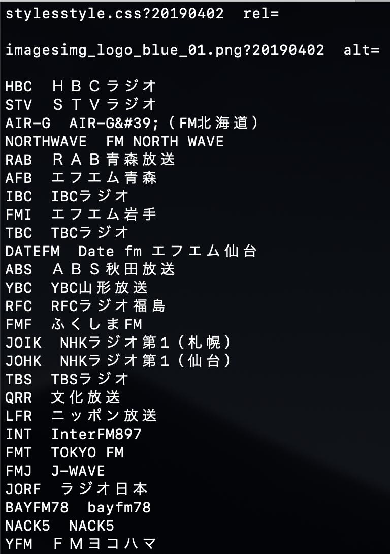 f:id:min117:20200223160440p:plain
