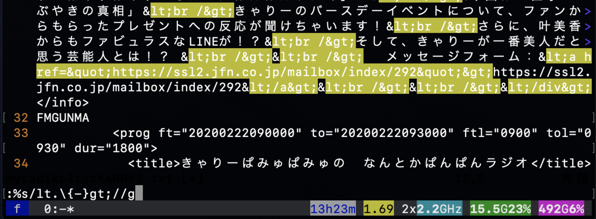 f:id:min117:20200223163101p:plain