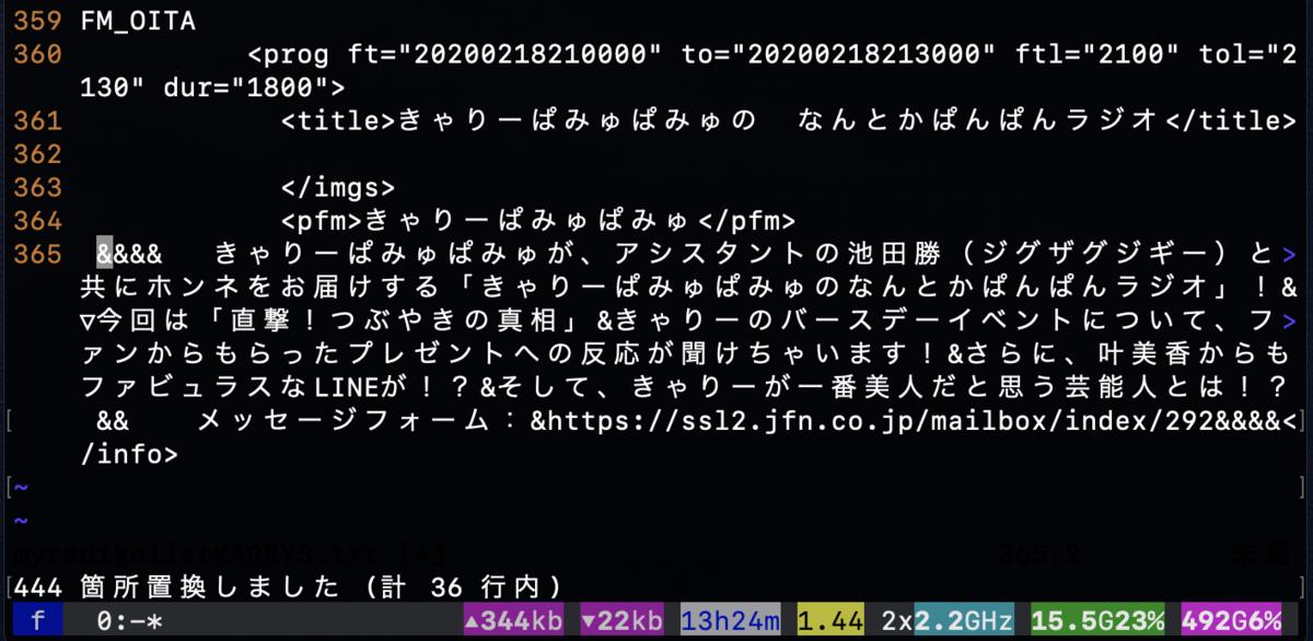 f:id:min117:20200223163144p:plain