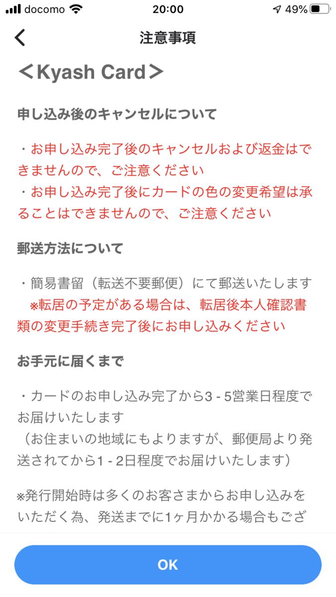 f:id:min117:20200226230923p:plain