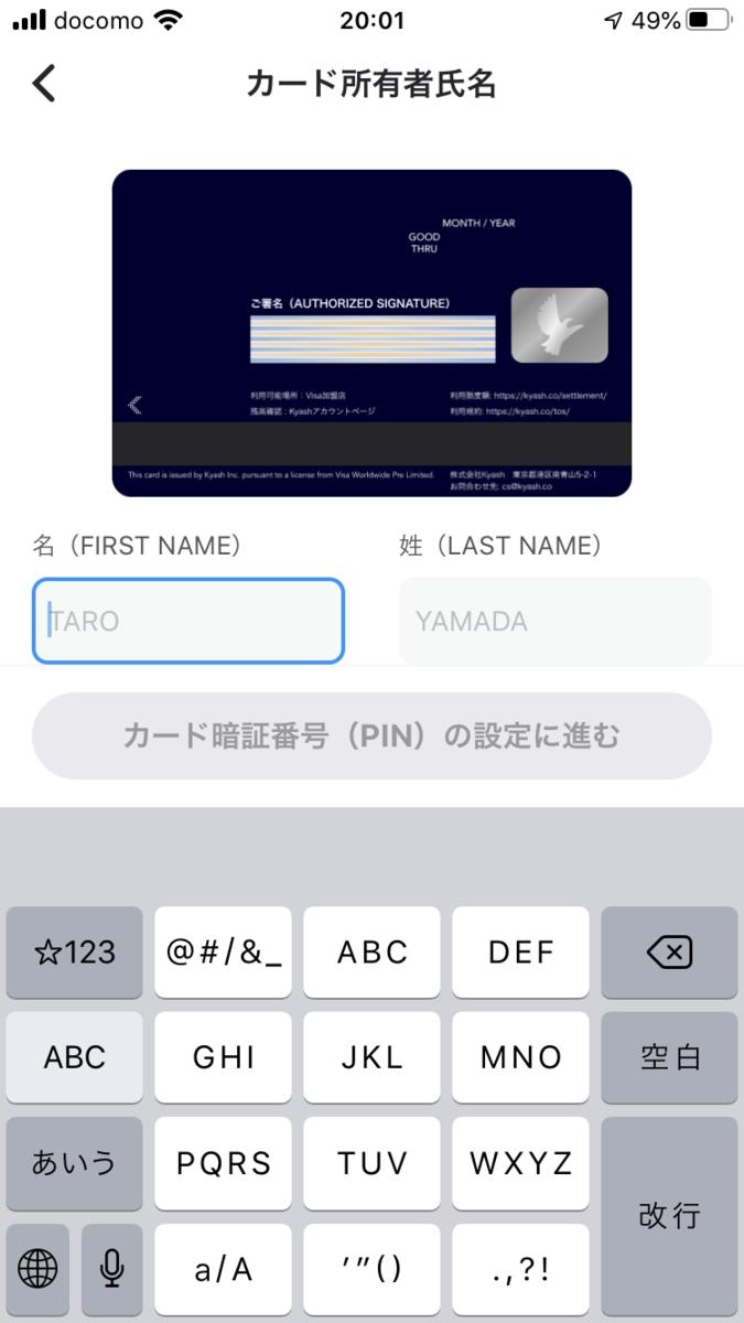 f:id:min117:20200226230948p:plain