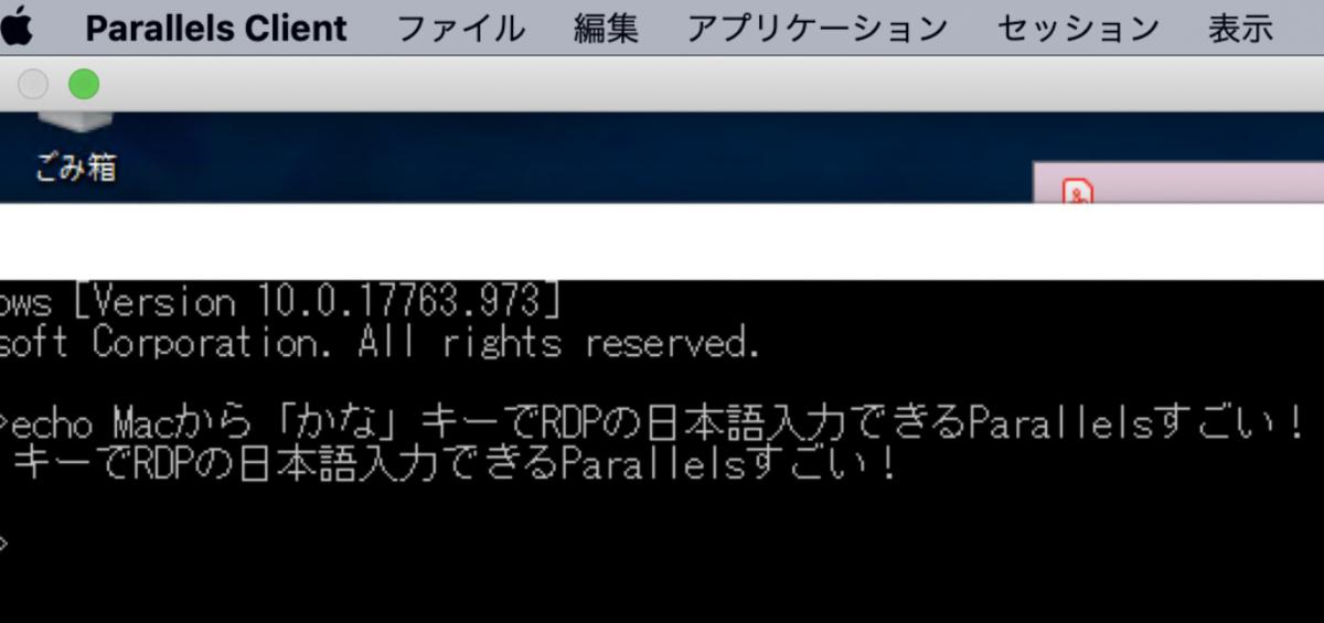 f:id:min117:20200323184047p:plain