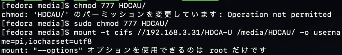 f:id:min117:20200405072909p:plain
