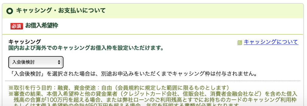 f:id:min117:20200425090812p:plain