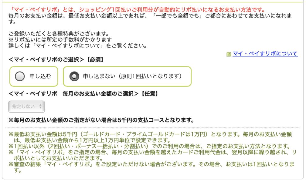 f:id:min117:20200425090845p:plain