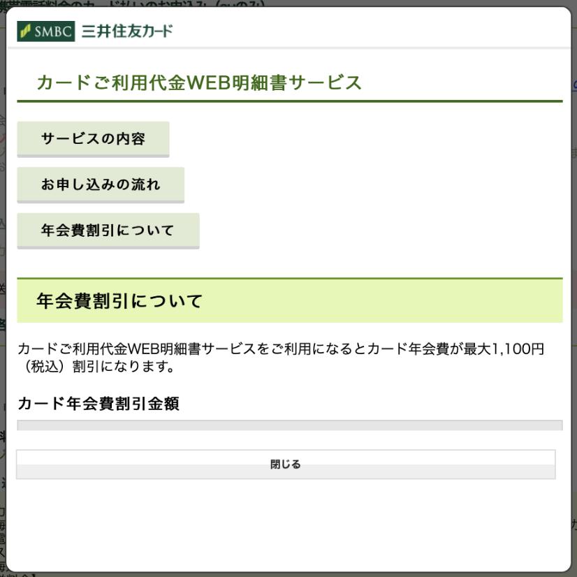 f:id:min117:20200425091646p:plain