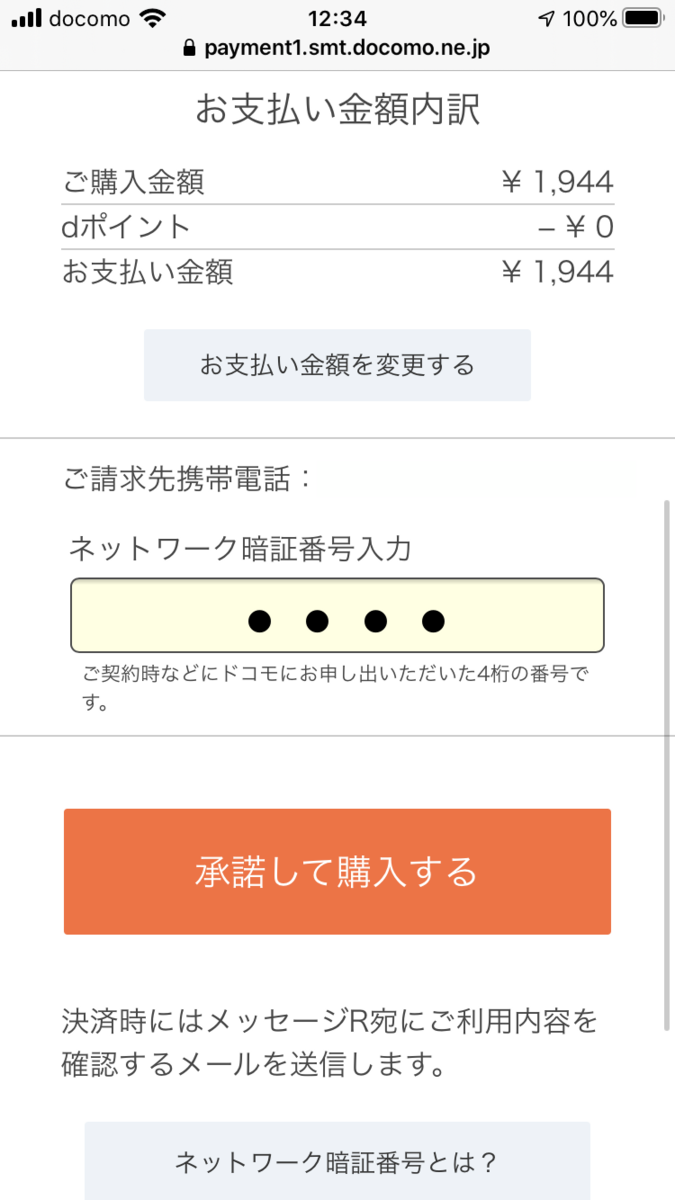 f:id:min117:20200503092946p:plain