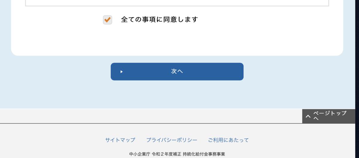 f:id:min117:20200504112424p:plain