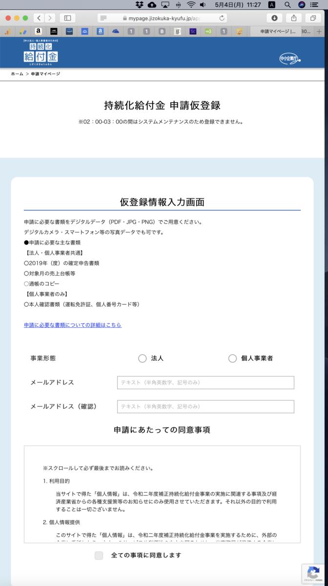 f:id:min117:20200504112752p:plain