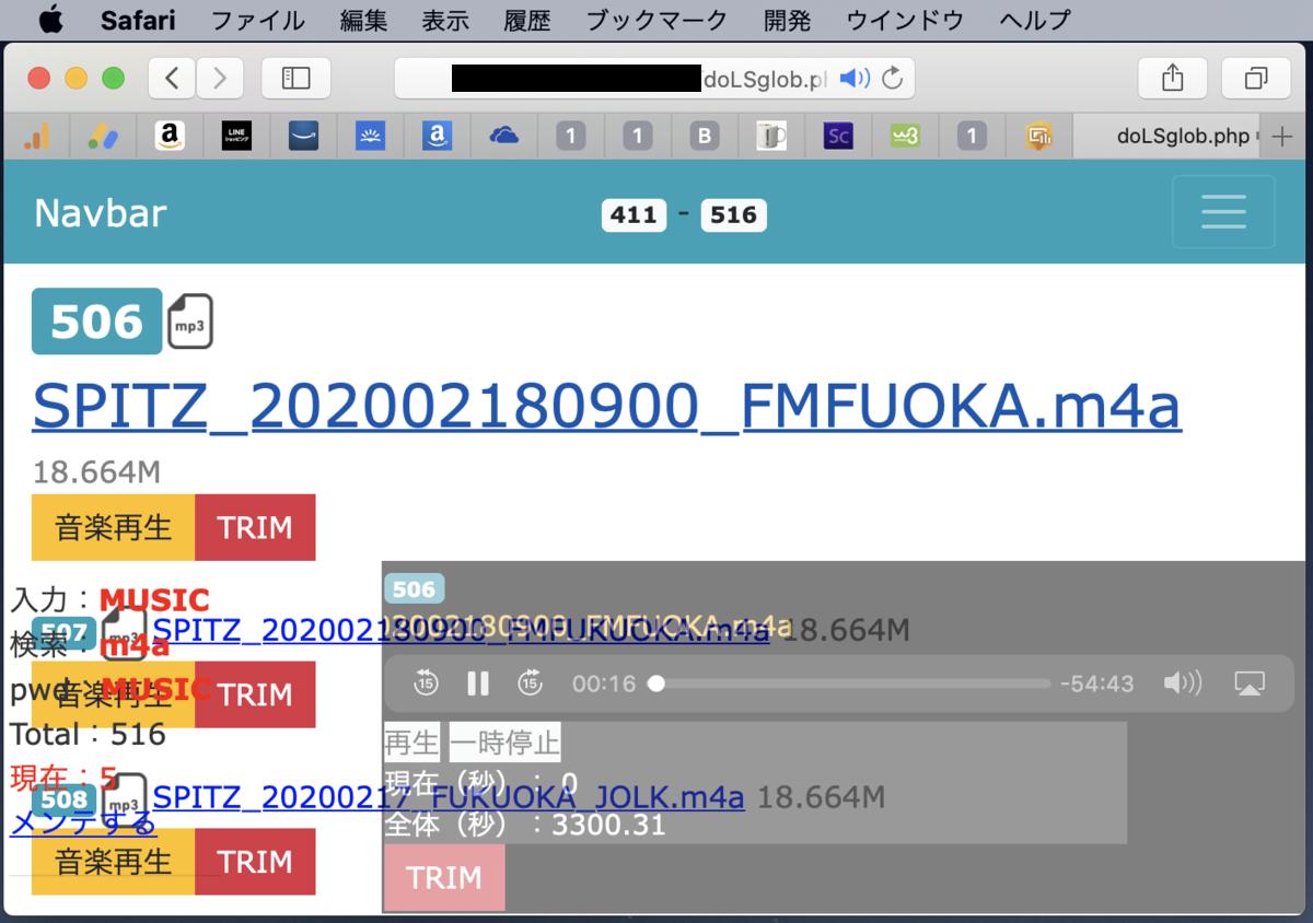 f:id:min117:20200505082144p:plain