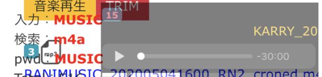 f:id:min117:20200505092020p:plain
