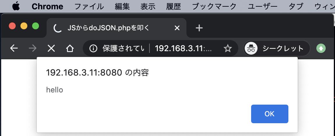 f:id:min117:20200509081147p:plain