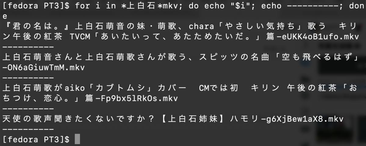 f:id:min117:20200520211812p:plain