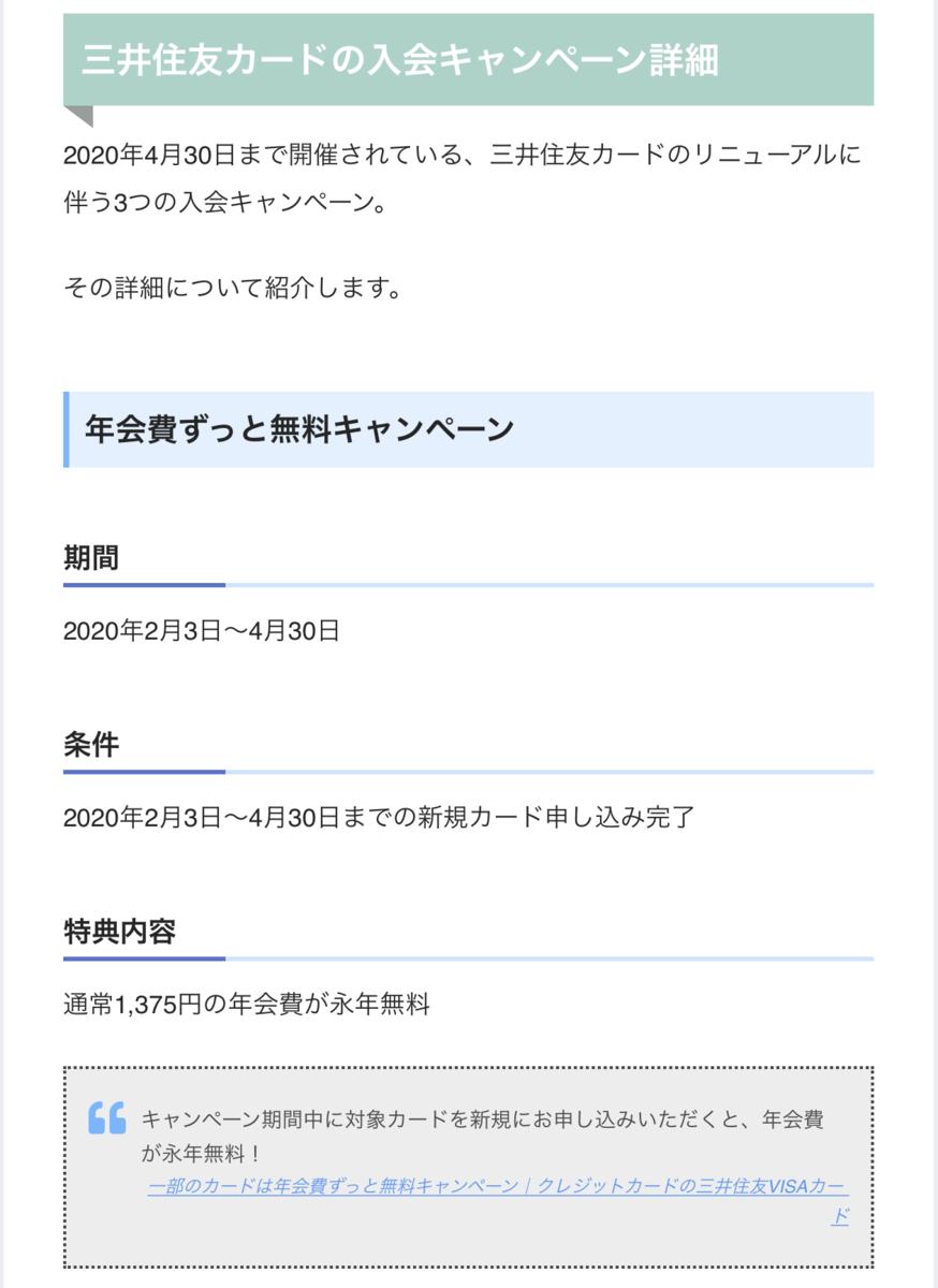 f:id:min117:20200524113658p:plain
