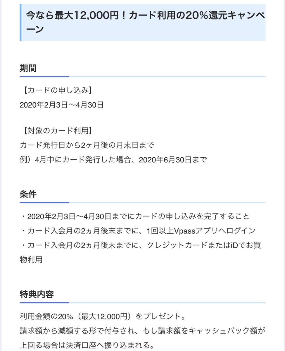 f:id:min117:20200524113801p:plain