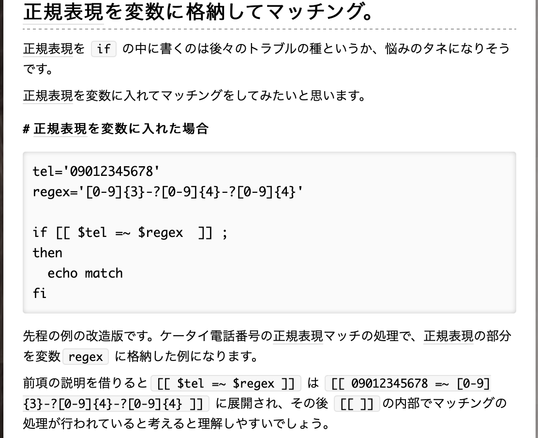f:id:min117:20200624223638p:plain