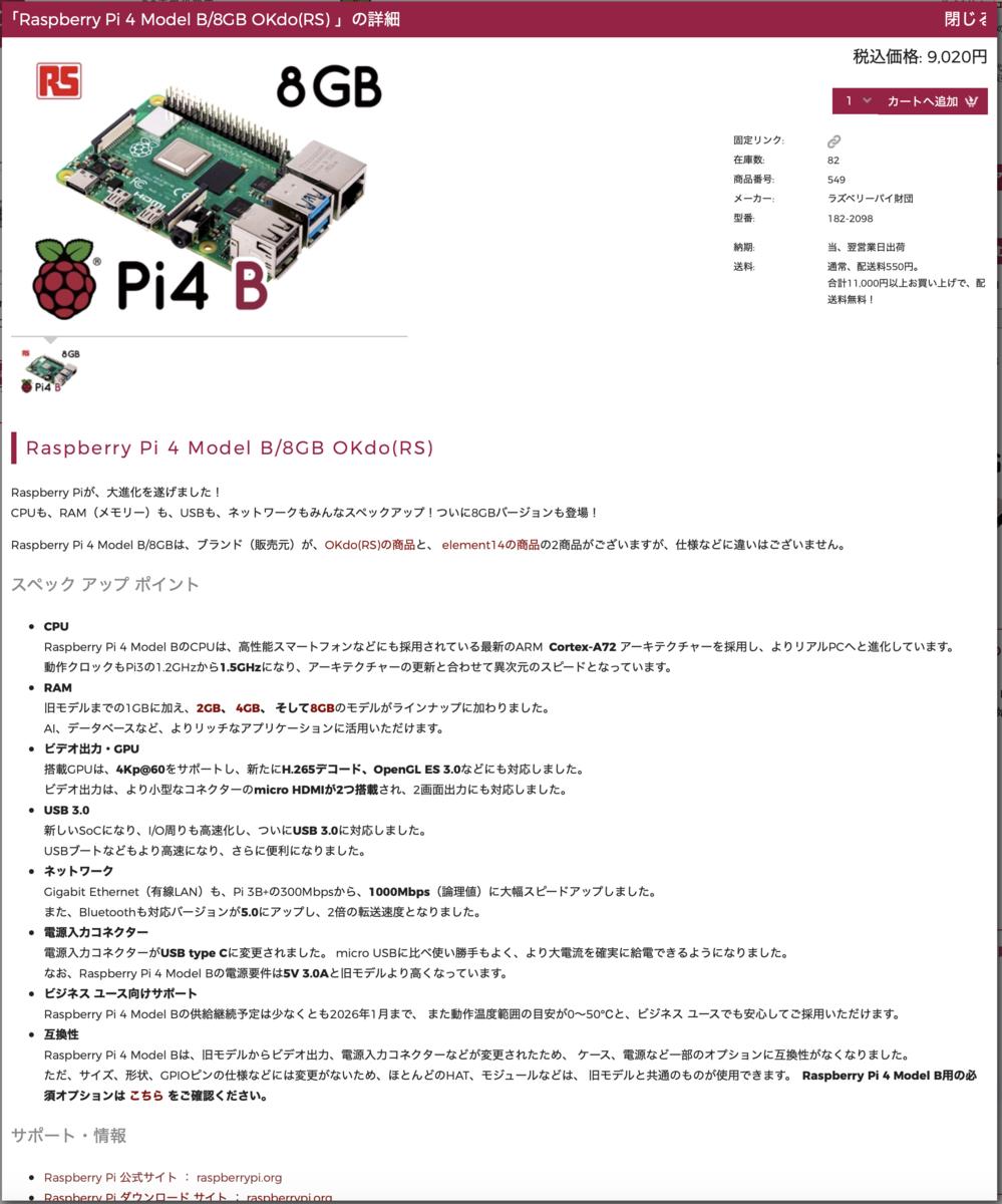 f:id:min117:20200627141320p:plain