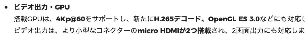 f:id:min117:20200627142712p:plain