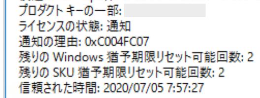 f:id:min117:20200705082633p:plain