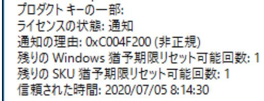 f:id:min117:20200705082727p:plain