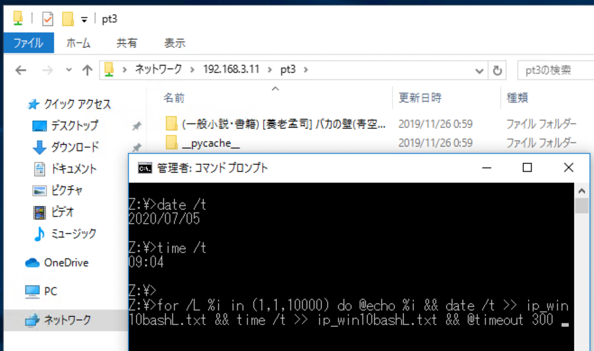 f:id:min117:20200705090528p:plain