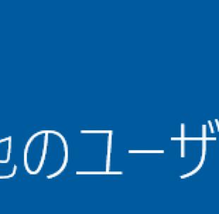 f:id:min117:20200715202146p:plain