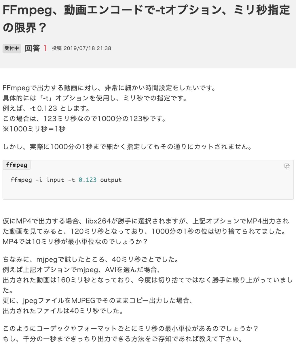 f:id:min117:20200719004525p:plain