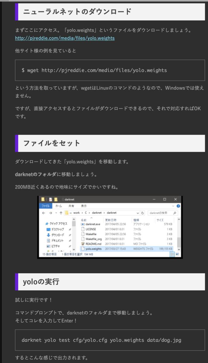 f:id:min117:20200810110232p:plain