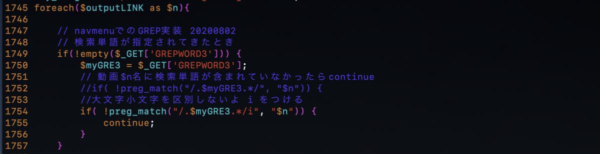 f:id:min117:20200812084548p:plain