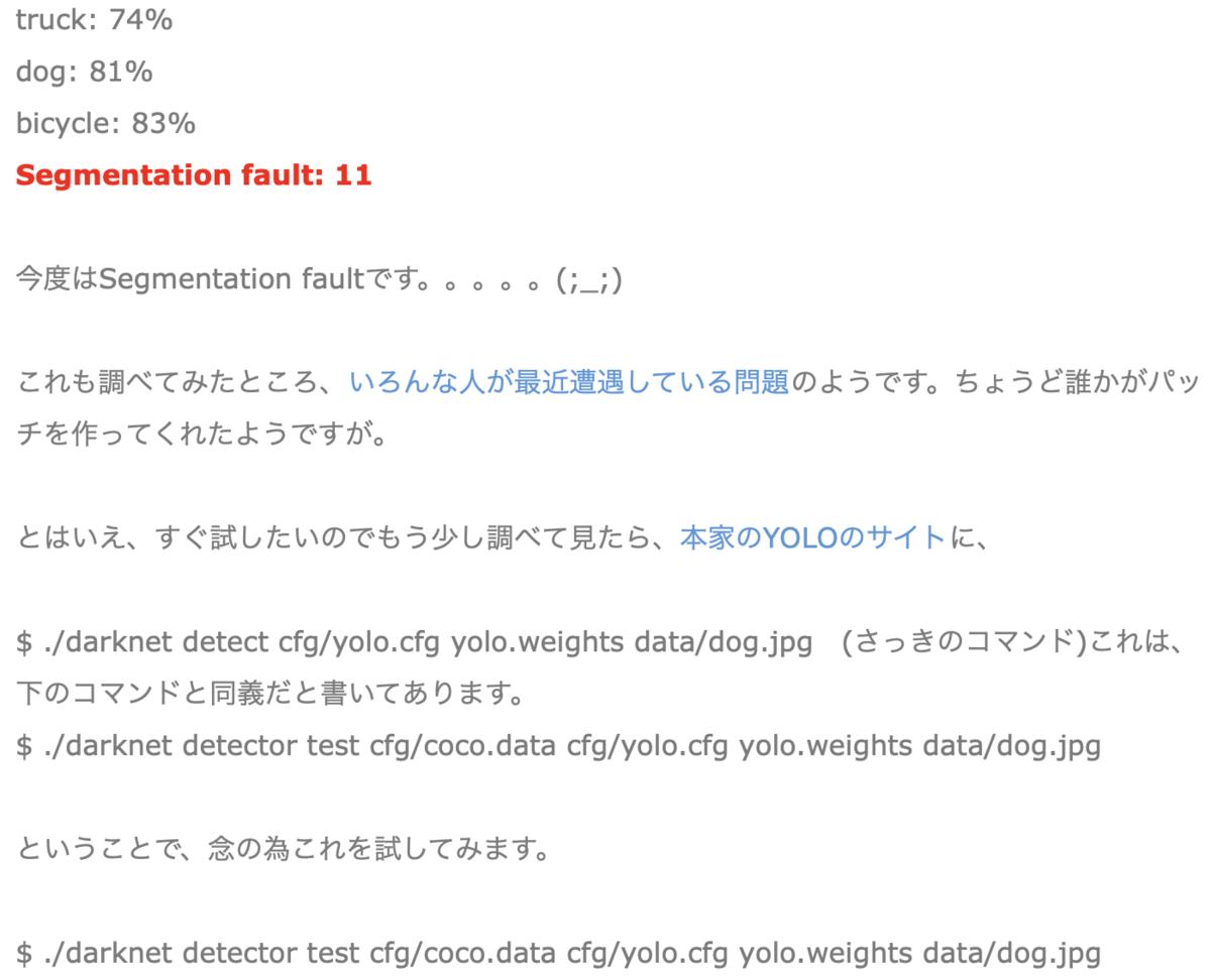 f:id:min117:20200814092649p:plain