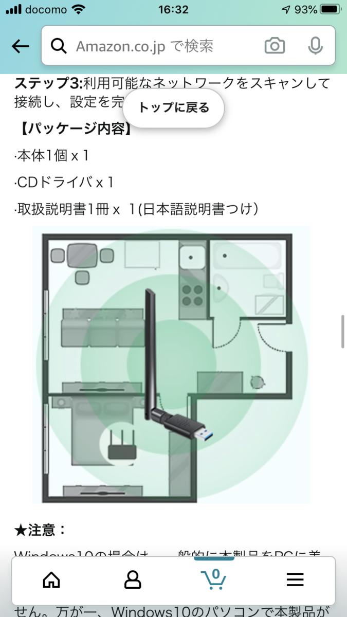 f:id:min117:20200814135430p:plain