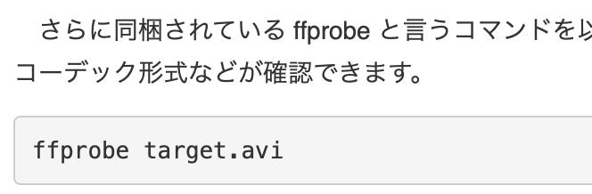 f:id:min117:20200822111220p:plain