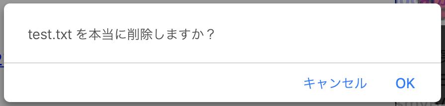 f:id:min117:20200829074748p:plain