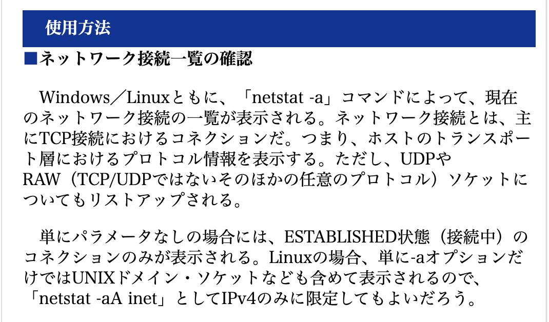 f:id:min117:20200903055452p:plain