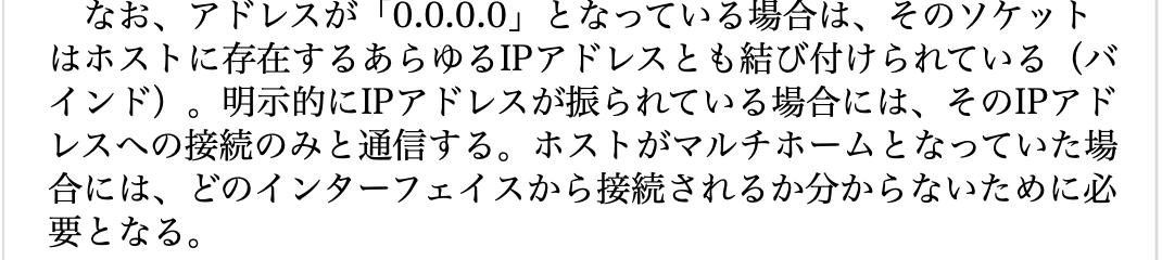 f:id:min117:20200903055554p:plain