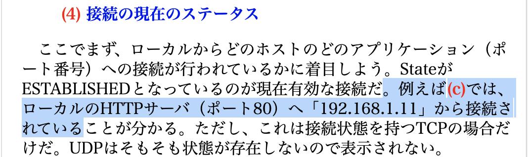 f:id:min117:20200903055852p:plain