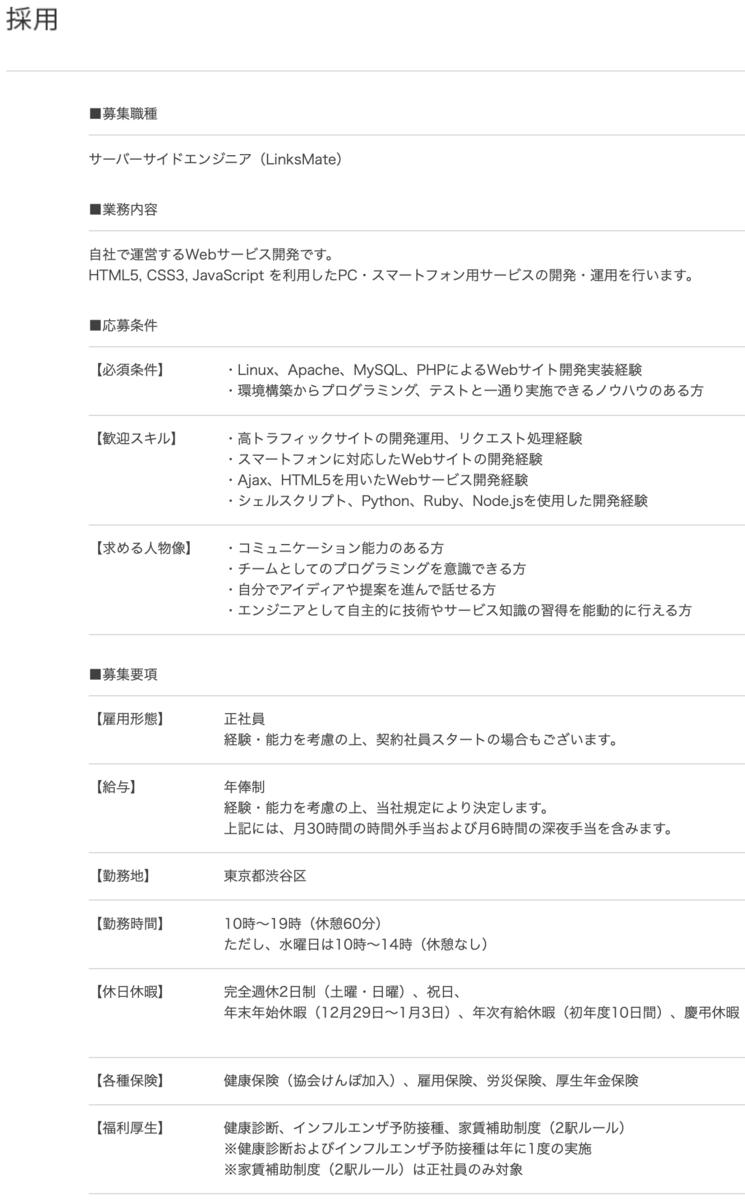 f:id:min117:20200904084030p:plain
