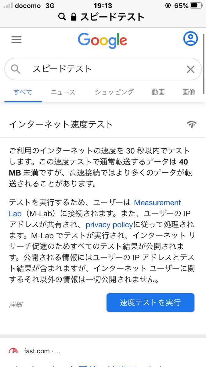 f:id:min117:20200905231500p:plain