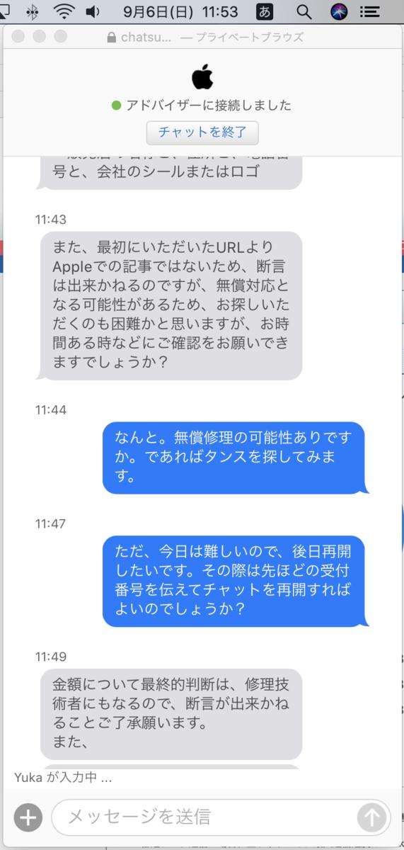f:id:min117:20200906115344p:plain