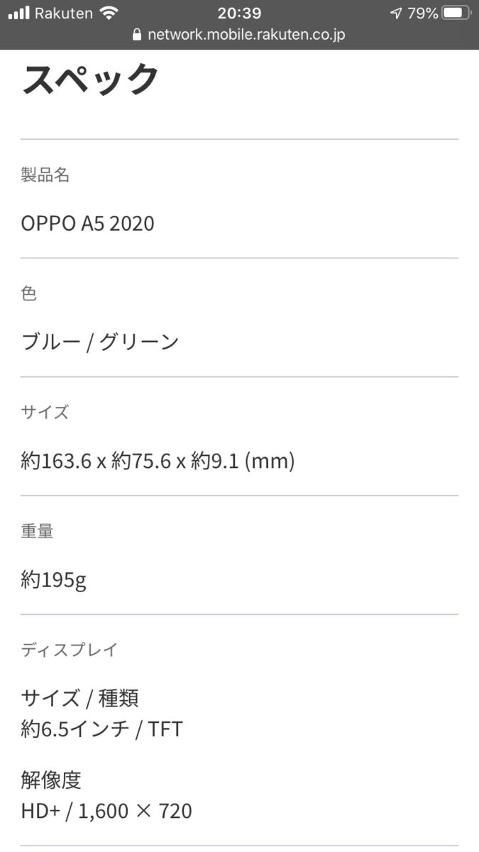 f:id:min117:20200914101206p:plain