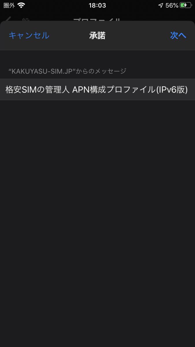 f:id:min117:20200914131950p:plain