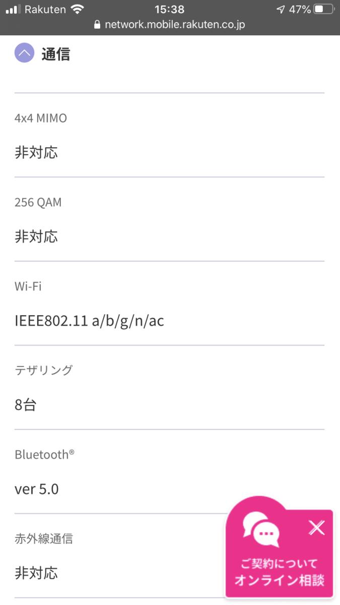f:id:min117:20200927072044p:plain