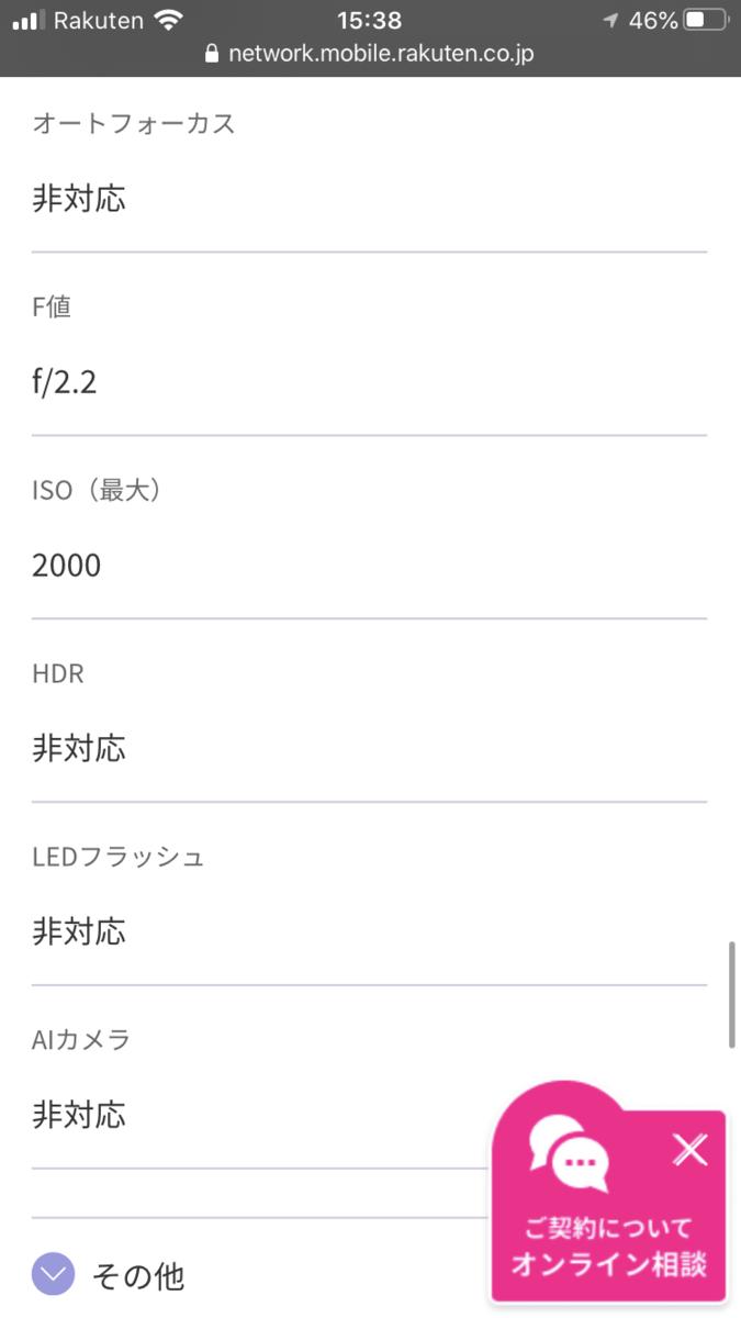 f:id:min117:20200927072145p:plain